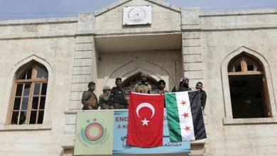 Photo of Li Efrînê dewleta Tirk zimanê Tirkî li ser Kurdan ferz dike