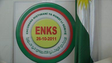 Photo of ENKS navendên xwe yên li Rojava vedike