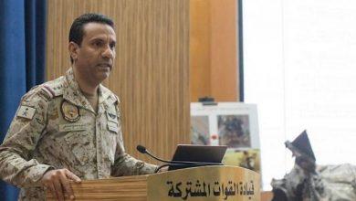 Photo of Hevpeymaniya Welatên Ereb li Yemenê: keştiyek bombebarkirî li hudeydayê hat teqandin