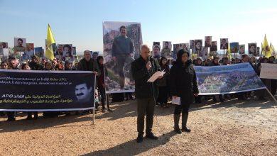 Photo of Rêveberiya Xweser a Efrînê bi daxuyaniyekî Komplo şermezar kir