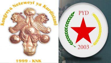 Photo of KNK'ê erkdarkirina hevserokên nû yên PYD'ê pîroz kir