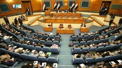 Photo of Parlementoyê, civîna dengdanê careke din bi paş xist