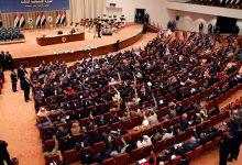 Photo of Li Iraqê civîna Parlementoyê hat paşxistin