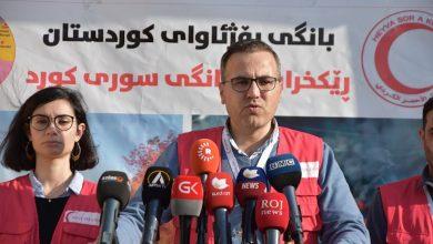 Photo of Bîlançoya alîkariya ji bo Rojava hat diyarkirin