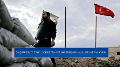 Photo of Dagirkeriya Tirk û Çeteyên wê girtîgehek nû li Efrînê ava kirin