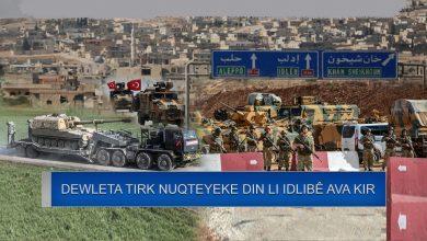 Photo of Dewleta Tirk nuqteyeke din li Cisir Şixûra Idlibê ava kir