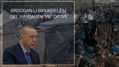 """Photo of Erdogan li Birukselê li gel raydarên """"YE"""" dicive"""