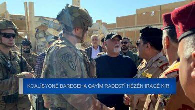 Photo of Koalîsyona dijî DAIŞ'ê baregeha Qayîm radestî hêzên Iraqê kir