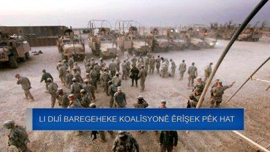 Photo of Li dijî baregeha Besmaya ya koalîsyona ya li Iraqê êrîşek pêk hat