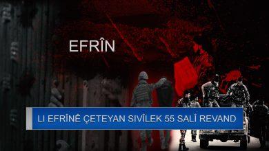 Photo of Çeteyên dagirkeriya Tirk li Efrînê sivîlek 55 salî revand