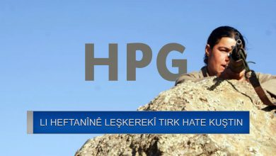 Photo of HPG: Li herêma Heftanê leşkerekî Tirk hate kuştin