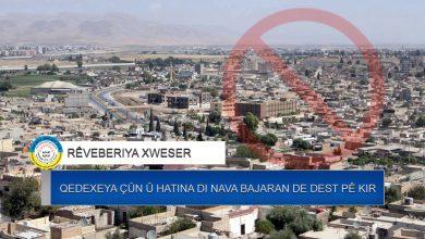 Photo of Qedexeya çûn û hatina di nava bajaran de dest pê kir