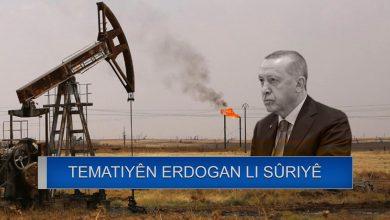 Photo of Erdogan daxwaza herêmên bi Petrol ji Rûsya û Amerîkayê dike