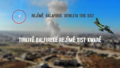 Photo of Tirkiyê balfireke Rejîmê xist xwarê