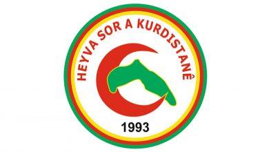 Photo of Corona..Heyva Sor a Kurdistanê banga alîkariyê ji bo Rojava kir