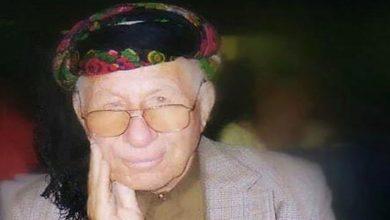 Photo of Salvegera 18. a koça dawî ya Seydayê Tîrêj