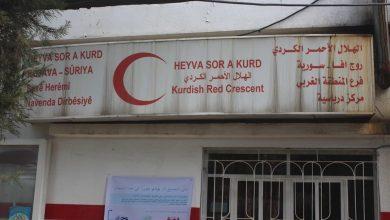 Photo of Heyva Sor a Kurd, 2 navendên gerok li Dirbêsiyê amade dike