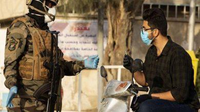 Photo of Li Iraqê 200 Kesên qedexe pêkneanîn hatin binçavkirin