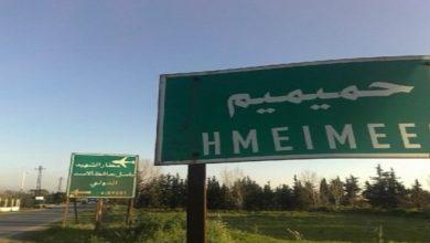 Photo of Parastina rejîma Sûrî, dronek li derdora baregeha Himêmîm anî xwarê