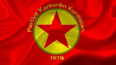 Photo of Komîteya Rêveber a PKK'ê daxuyaniya dewlet Tirk li ser şewatê fikar zêde kirin