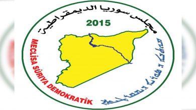 Photo of MSD: Hevgirtina niştîmanî ya Sûrî gora fitneyê ye
