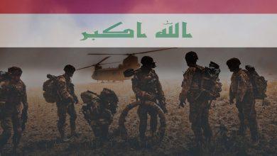 Photo of Li baregeha El-Tacî, 3 leşkerên koalîsyonê birîndar bûn