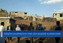 Photo of Artêşa Tirk gundên herêma Biradostê gulebaran kirin