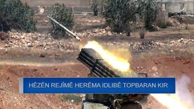 Photo of Hêzên Rejîmê gundewarên Idlib û Lazqiyê topbaran kirin