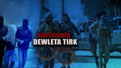 Photo of Li Efrînê çeteyan kalek (70) salî êşkence kir û girek şûnwarî talan dikin