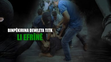 Photo of Efrîn..Çeteyên li Şiyê û Şêrewa 7 sivîl revandin