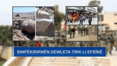 Photo of Binpêkirirnên Dewleta Tirk li Efrînê