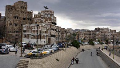 Photo of Vîrûsa Corona..Li Yemenê, yekem rewş hat tomarkirin