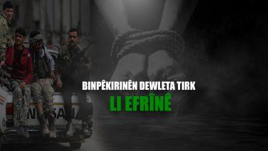 Photo of Çeteyan li navçeya Şiyê ya Efrînê 5 sivîl revandin