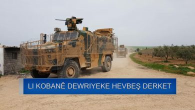 Photo of Li kobanê dewriyeke Tirkî-Rûsî bi rê ve çû