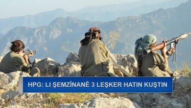 Photo of HPG: Li navçeya Şemzînanê 3 leşkerên dewleta Tirk hatin kuştin