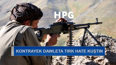 Photo of HPG: Li Heftenînê kontrayek dawleta Tirk hate kuştin