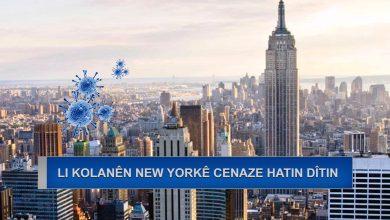 Photo of Li Kolanên New Yorkê bi dehan cenaze hatin dîtin