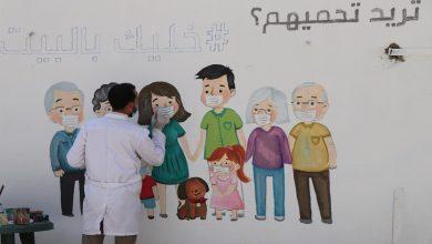 Photo of Li Minbic wêneyên hişyakirina şêniyan, li ser diwaran tên xêzkirin
