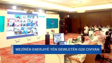 Photo of Wezîrên G20 ji bo kêmkirina berhemdayîna petrolê li hev nekirin