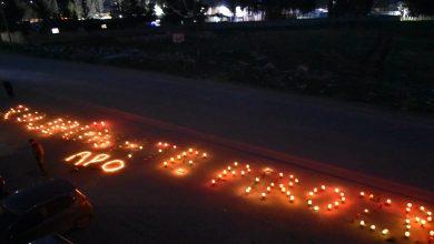 Photo of Xelkê Efrînê 4'ê Nîsanê pîroz kir