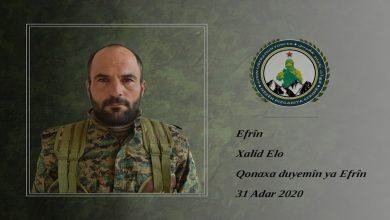 Photo of HRE û YPG'ê nasnameyên şervanên xwe eşkere kirin