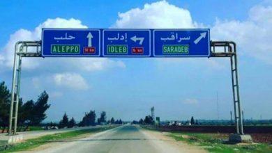 Photo of Çavdêriya Sûrî: Çeteyan, bajarê Seraqibê topbaran kir