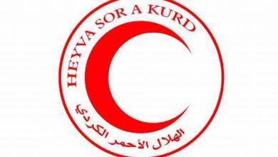 Photo of Heyva Sor a Kurd: Metirsiya belavbûna Vîrûsê li holê ye