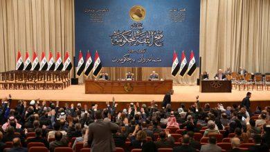 Photo of Hikumeta nû ya Îraqî hinek aliyan daxwaza bipaşxistina civîna parlamenê kir