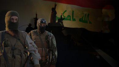 Photo of Li Iraqê 10 çeteyên DAIŞ'ê hatin kuştin