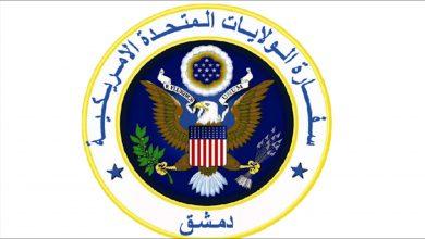 Photo of Vîrûsa Corona..Amerîka wê 31 milyon dolar û alîkariyên tenduristî bişîne Sûriyê