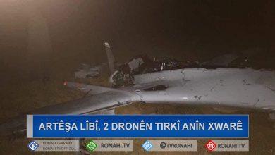 Photo of Artêşa Lîbî, 2 dronên Tirkî ji ser Terhûnayê anîn xwarê