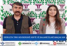 Photo of Dewleta Tirk hevserokê HDP'ê yê bajarê Êlihê binçav kir