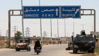 """Photo of """"Li Homsê, 4 kes bi awayekî meydanî hatin kuştin"""""""