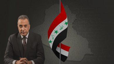 Photo of Parlamena Iraqî ji bo dengdana hikumeta Kazimî dicive
